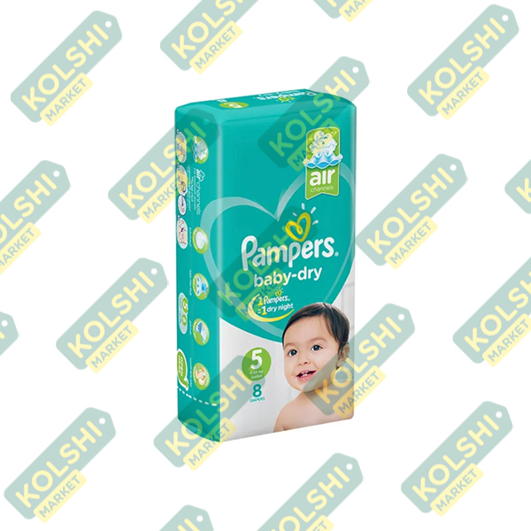 Couche Pampers N5 8P